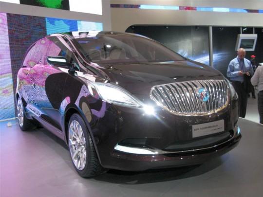 Buick MPV Concept 2009