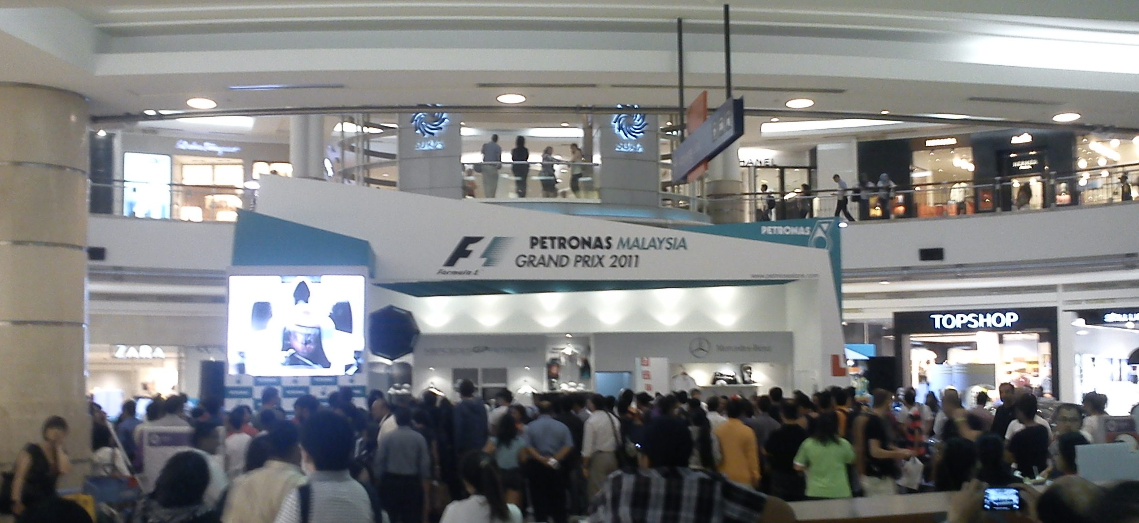 Mercedes gp petronas 39 pre f1 event schumacher 39 s biggest fan for Mercedes benz f1 shop