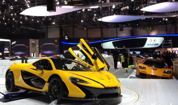 First Mclaren P1 Image Leaked From Geneva Motor Show