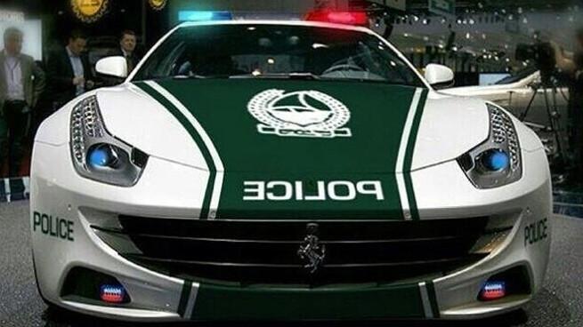 Ferrari FF Front (Dubai Police)
