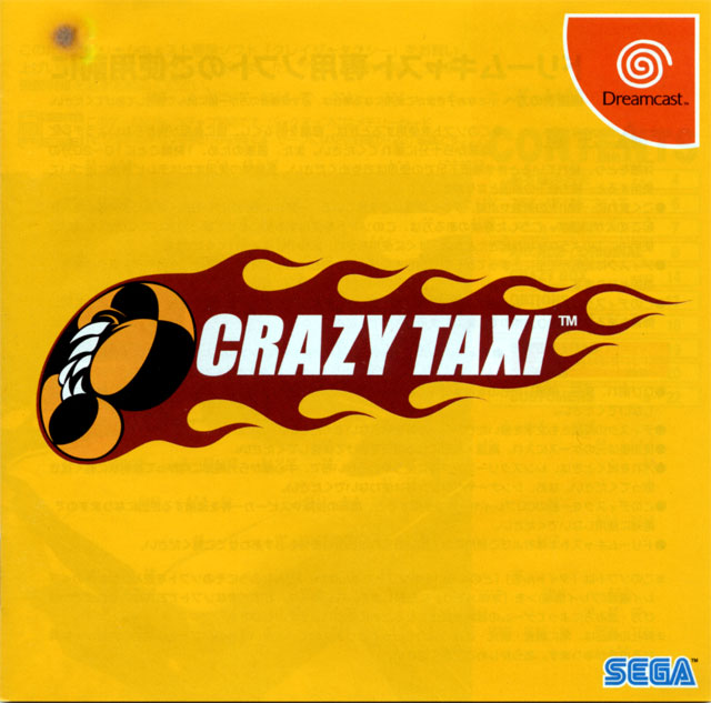 crazy_taxi_front